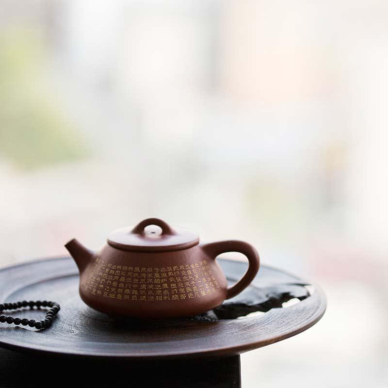 24-gold-engraved-xinjing-yixing-shipiao-teapot-8