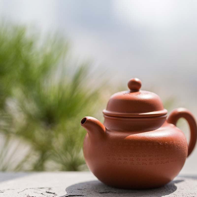 xinjing-engraved-duoqiu-yixing-teapot-1