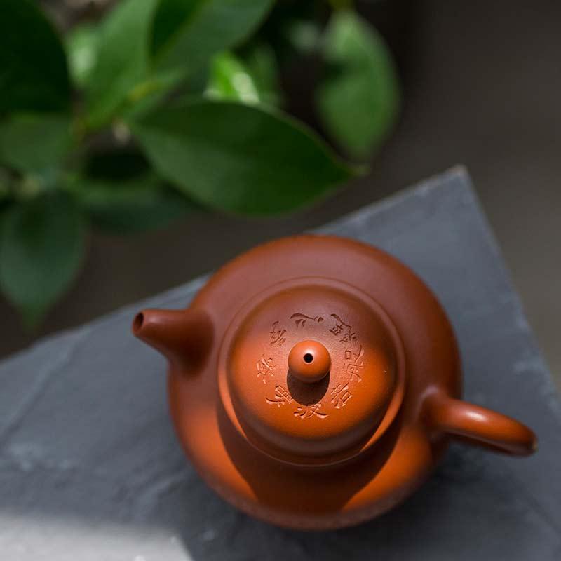 xinjing-engraved-duoqiu-yixing-teapot-10