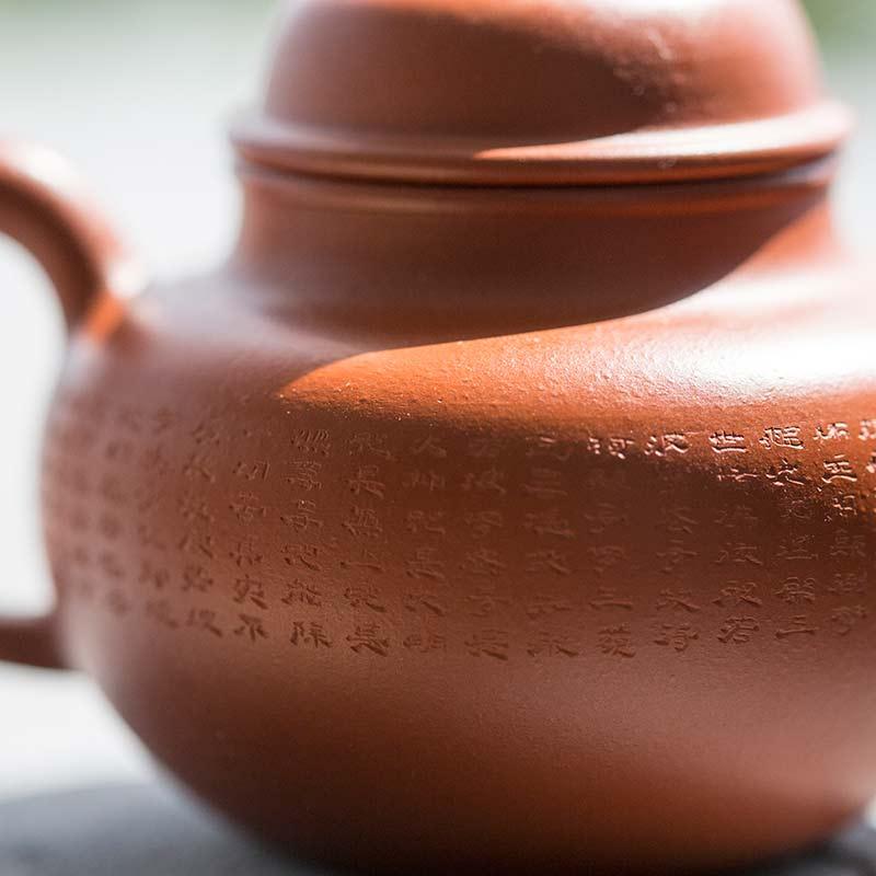 xinjing-engraved-duoqiu-yixing-teapot-11