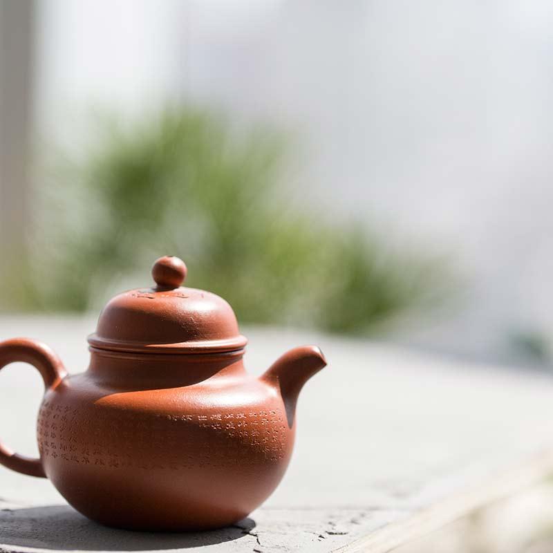 xinjing-engraved-duoqiu-yixing-teapot-12