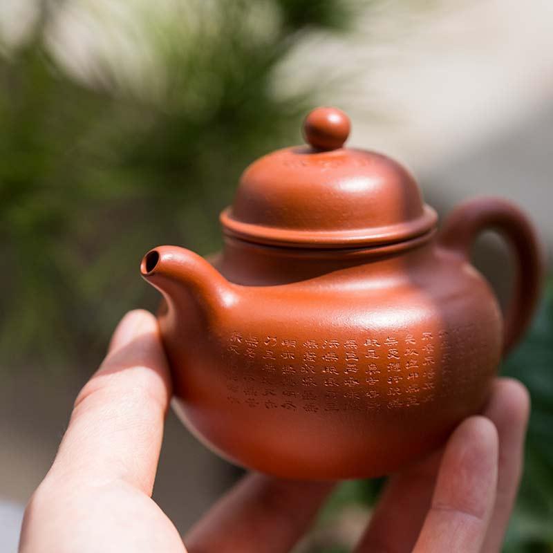 xinjing-engraved-duoqiu-yixing-teapot-13