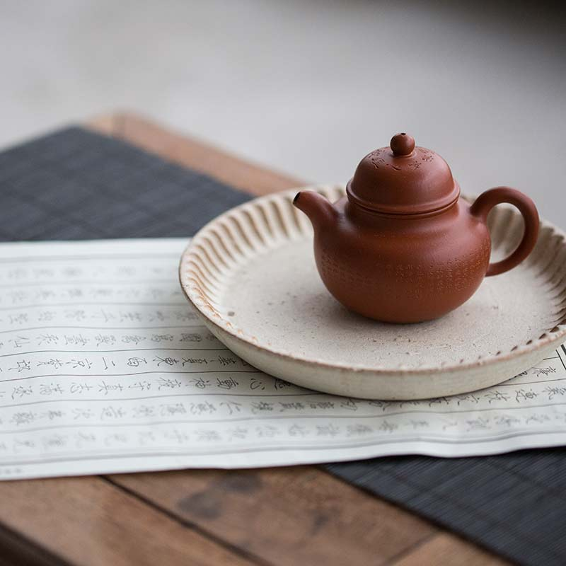 xinjing-engraved-duoqiu-yixing-teapot-3