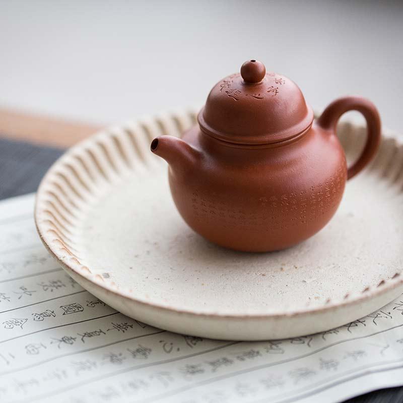xinjing-engraved-duoqiu-yixing-teapot-4