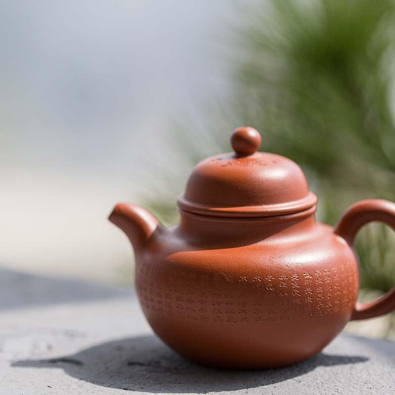 xinjing-engraved-duoqiu-yixing-teapot-6