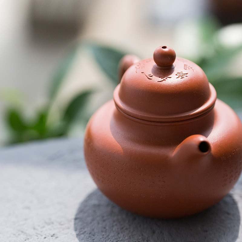 xinjing-engraved-duoqiu-yixing-teapot-7