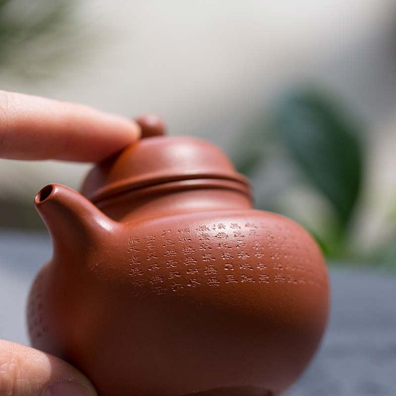 xinjing-engraved-duoqiu-yixing-teapot-8