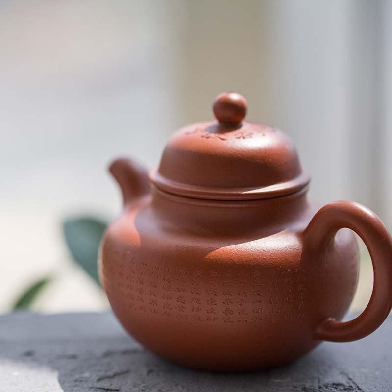 xinjing-engraved-duoqiu-yixing-teapot-9