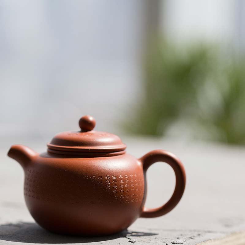 xinjing-engraved-paozun-yixing-teapot-1