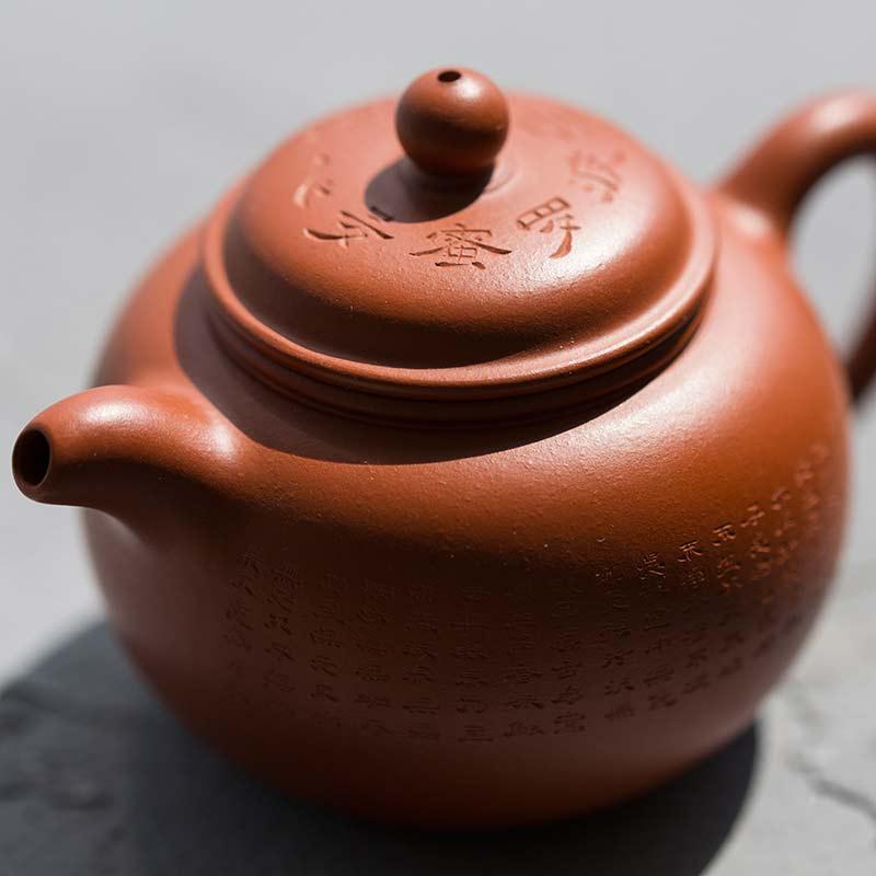 xinjing-engraved-paozun-yixing-teapot-2