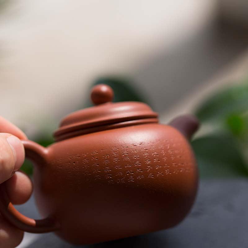 xinjing-engraved-paozun-yixing-teapot-3