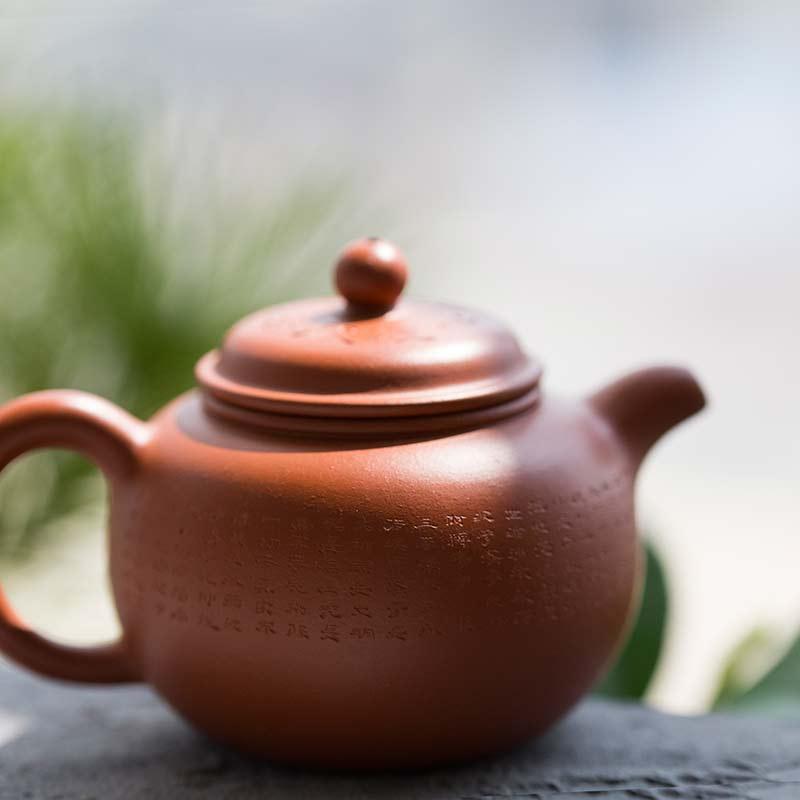xinjing-engraved-paozun-yixing-teapot-5