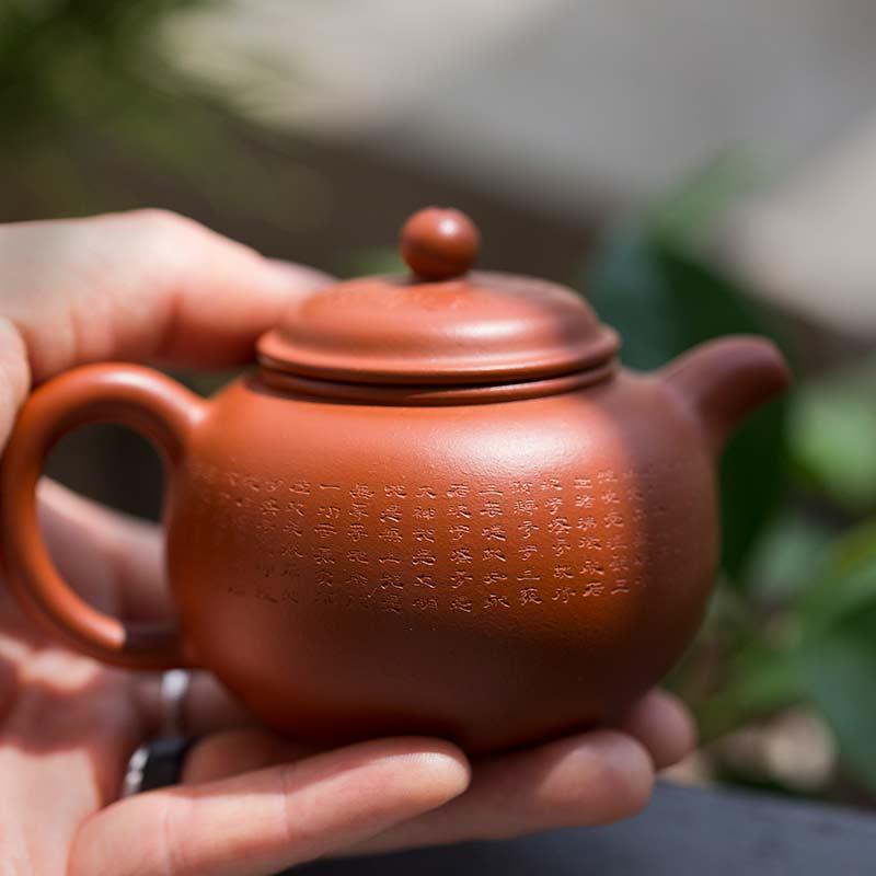 xinjing-engraved-paozun-yixing-teapot-6