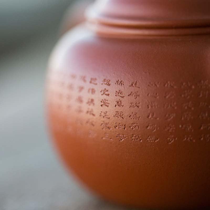 xinjing-engraved-paozun-yixing-teapot-7