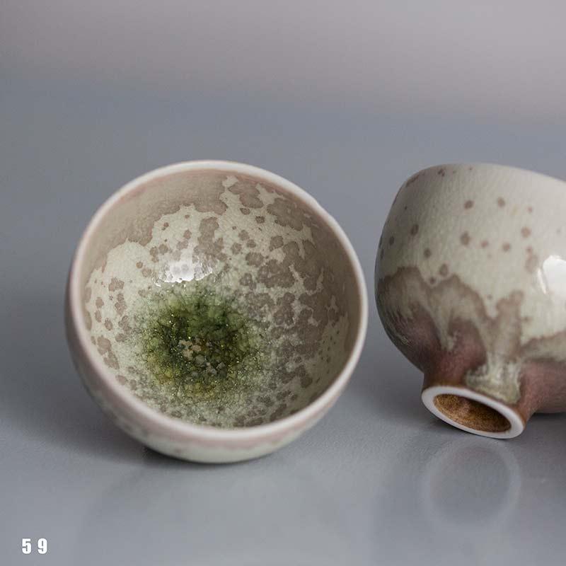 1001 Teacups #1-59