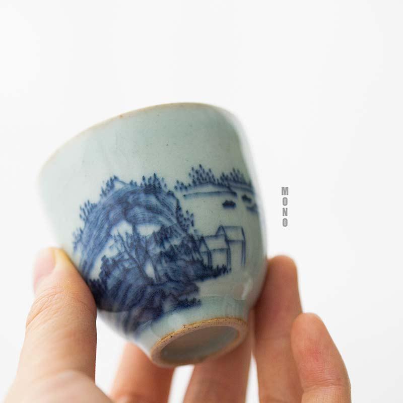Qinghua Utopia Teacup