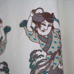 teawear-shirt-8-19-22