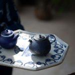 1001 Teapots -Teapot #190