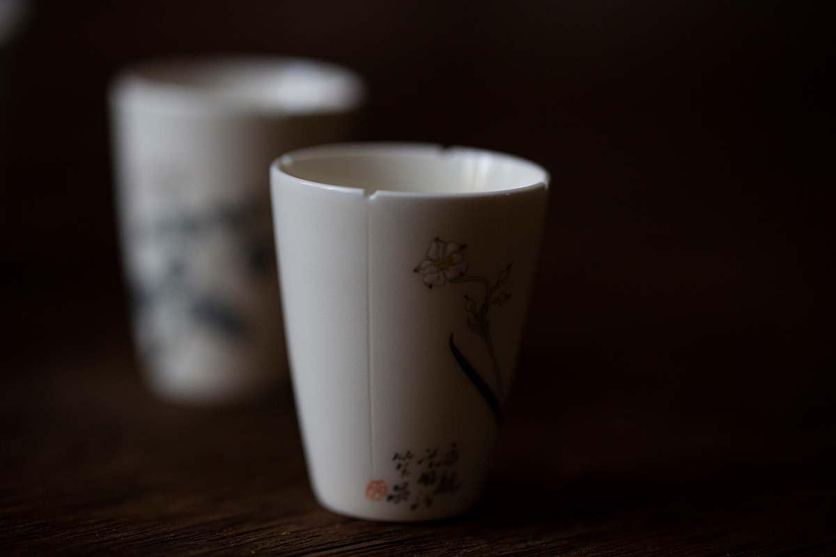 AROMA Teacup