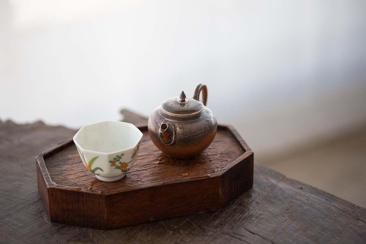 1001 Teapots -Teapot #232