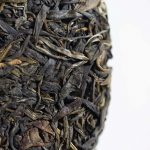 year-of-the-rat-2020-yiwu-raw-puer-7