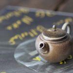 1001 Teapots – Mini Teapot #301