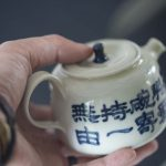 1001 Teapots – Teapot #328