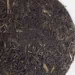 Synesthesia 2018 Mengding Yellow Tea